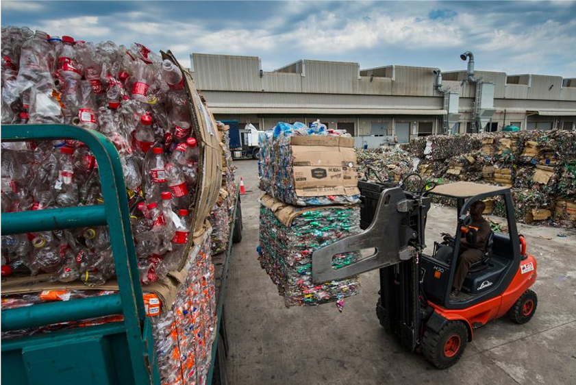 Recycling Collection Center