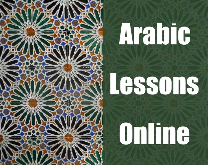 Best Resources For Learning Moroccan Arabic