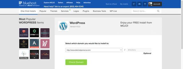WordPress install location