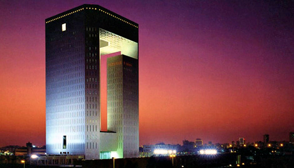 The Islamic Development Bank at sunset