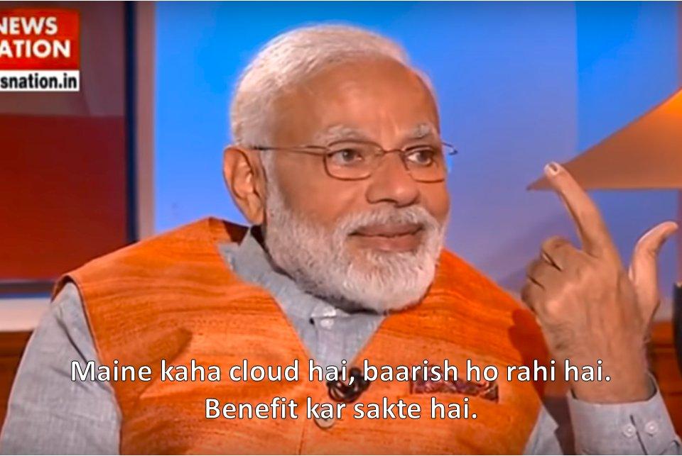 Narendra Modi Maine Kaha Cloud Hai Baarish Ho Rahi Hai. Benefit Kar Sakte Hai