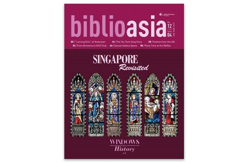 BiblioAsia 12-4 cover
