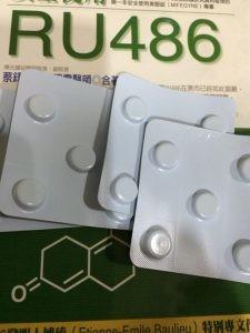 caja de pastillas abortivas RU486