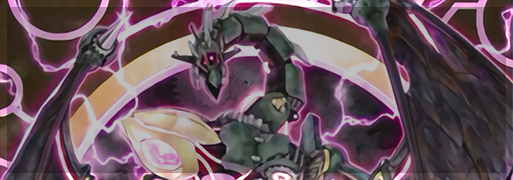 Ancient Gear Guide | YuGiOh! Duel Links Meta