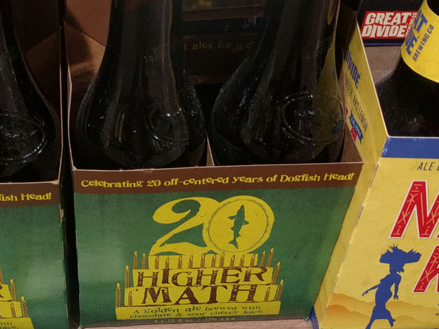 A 4-pack of Dogfish Head's 20th Anniversary beer, Higher Math