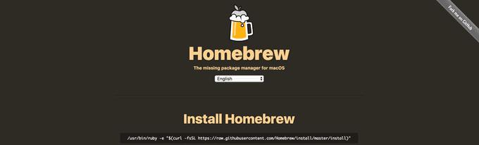 Homebrew คืออะไร? + สอนวิธีใช้งาน