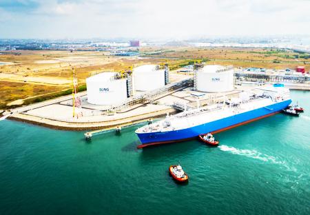 Singapore LNG Corporation (SLNG)