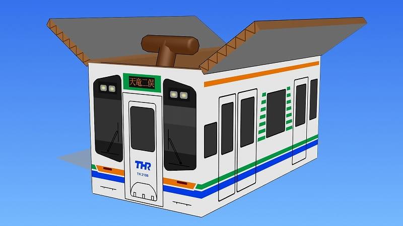 天浜線TH2000形