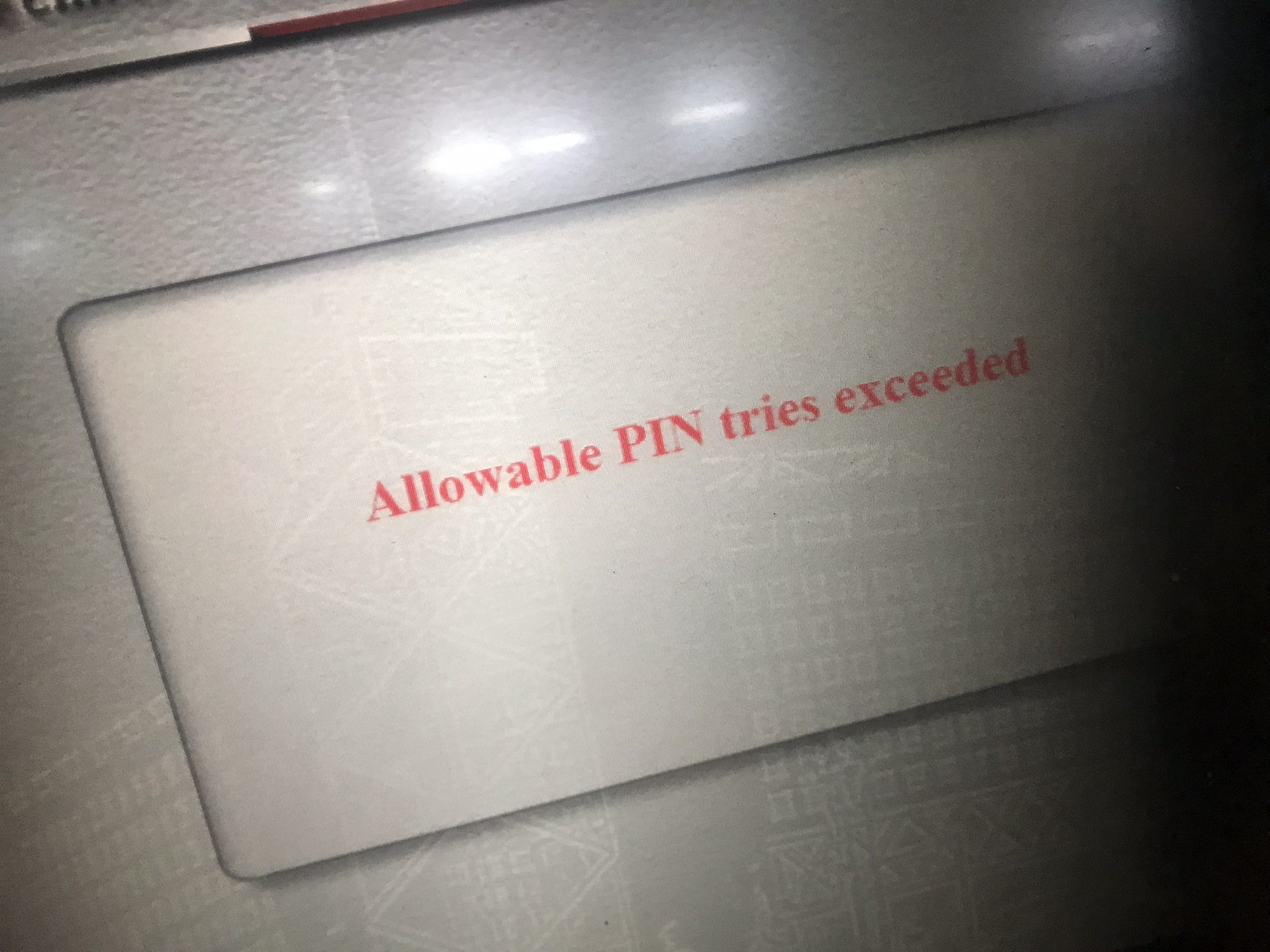 Another ATM error.