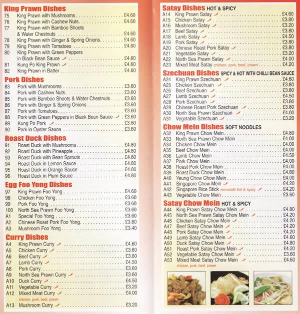 modern chinese food oriental penzance