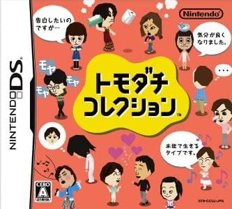 Coverart image of Tomodachi Collection nds