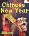 We love Chinese New Year by Katie Dicker