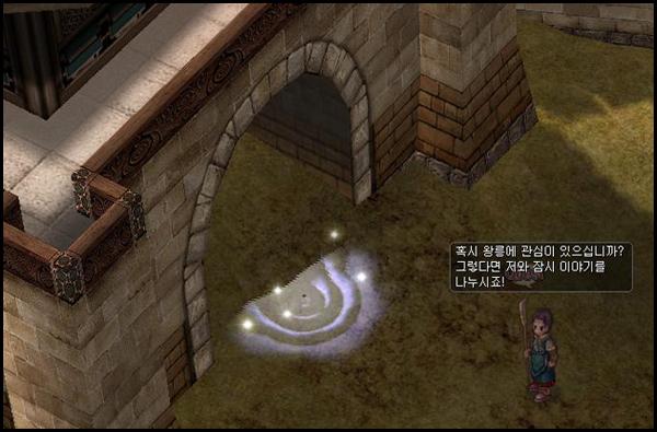 Soldier of Royal Tomb screenshot
