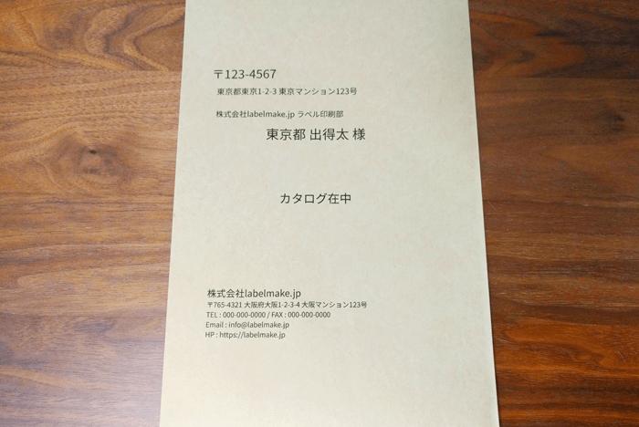 角形2号封筒のサムネイル