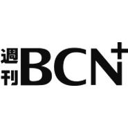 週刊BCN+