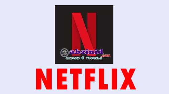Netflix 7.68.4 Download Original + mod unlocked premium apk - ads free