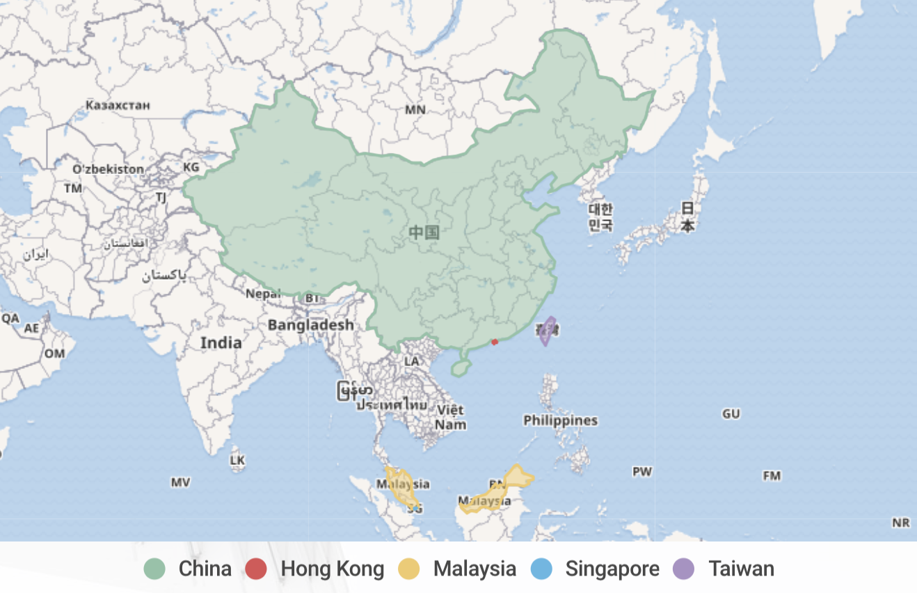Chinese as an official or commonly used language in PRC, Hong Kong, Malaysia, Singapore, Taiwan