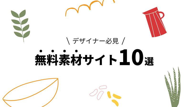 source_han_sans_jp