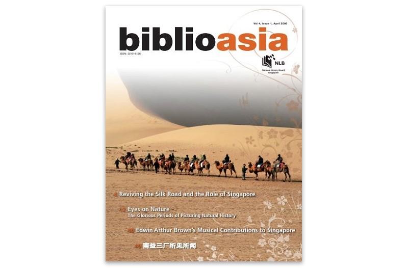 BiblioAsia 4-1 cover