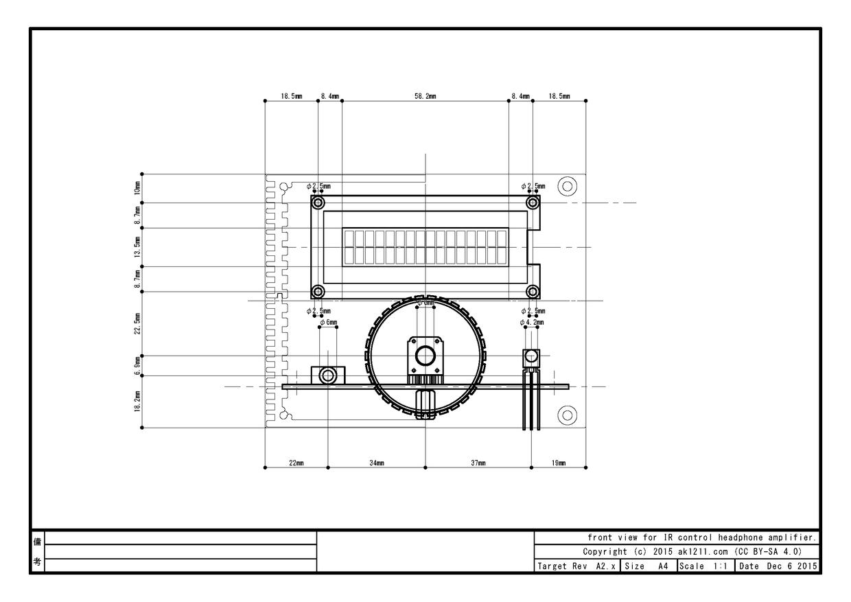 赤外線リモコンアンプの組み立て cover image