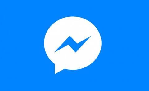 Heeft u al Facebook Messenger op uw website?