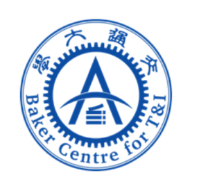 The Challenge and Promise of Interdisciplinarity: Jiao Tong Baker Centre