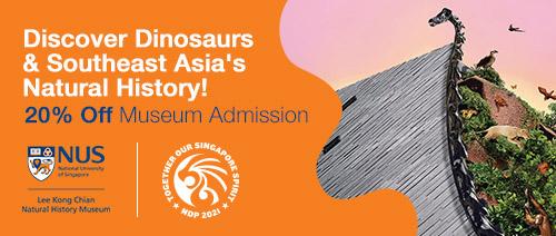 >Lee Kong Chian Natural History Museum
