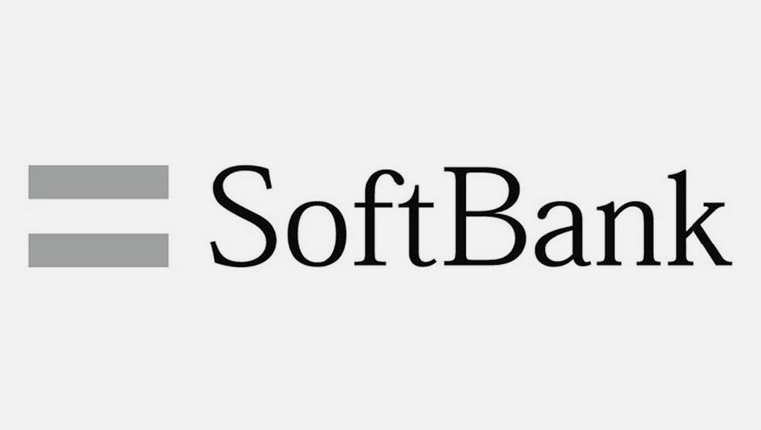 ソフトバンクのポケットWiFiのロゴ