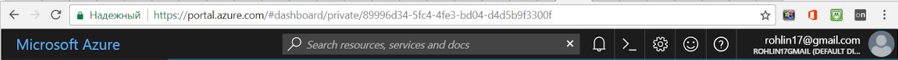 Azure command line tool