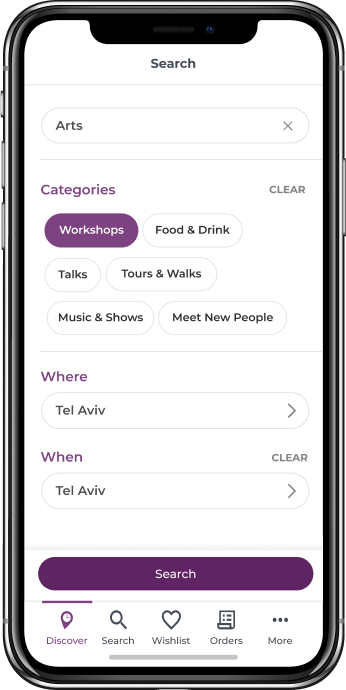 funzing App Screens
