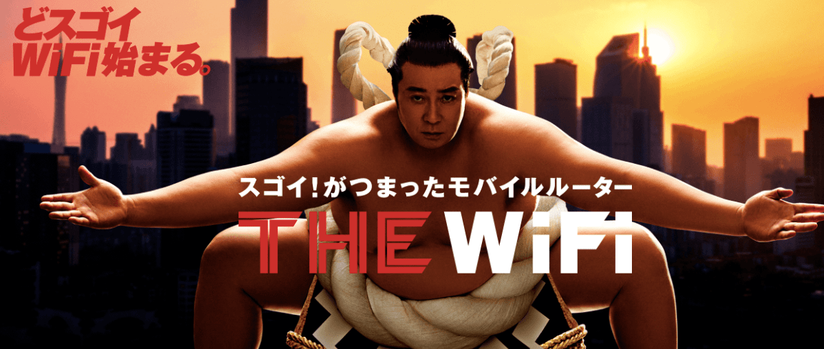 THEWiFiのロゴ