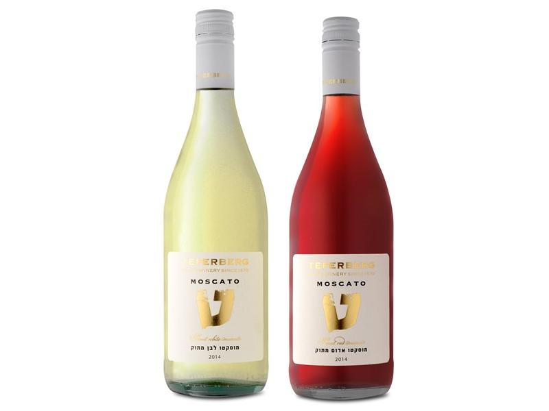 Teperberg Moscato Red/White Wine (750ml)