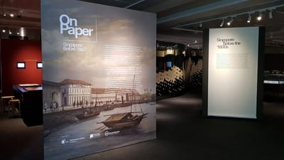 A photo showing the introduction wall of the On Paper exhibition.