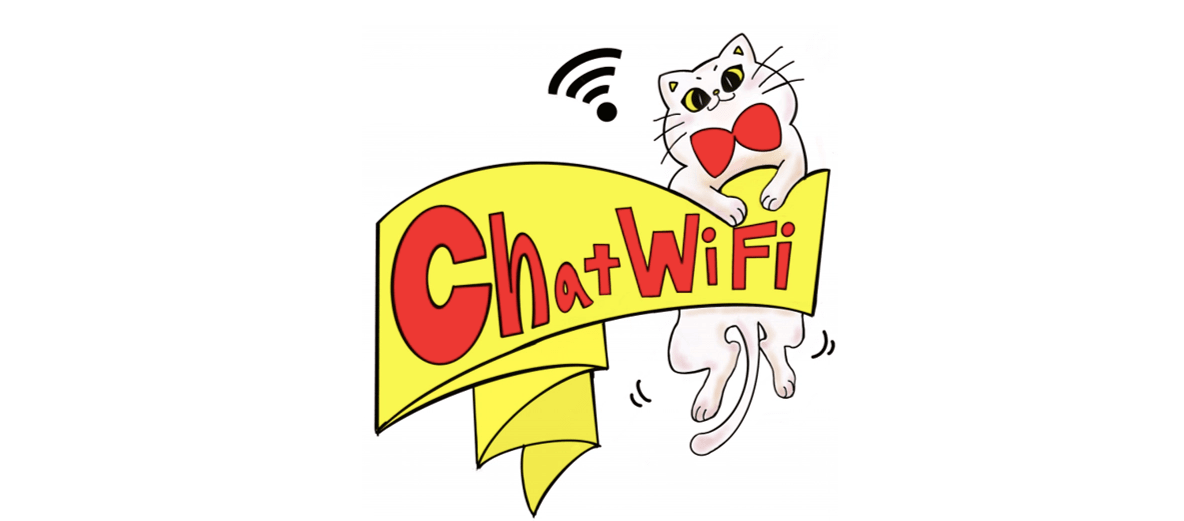 Chat WiFiのロゴ