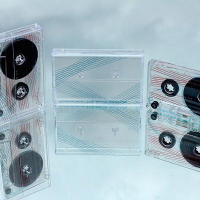 Youarehere: The Maze Mixtape