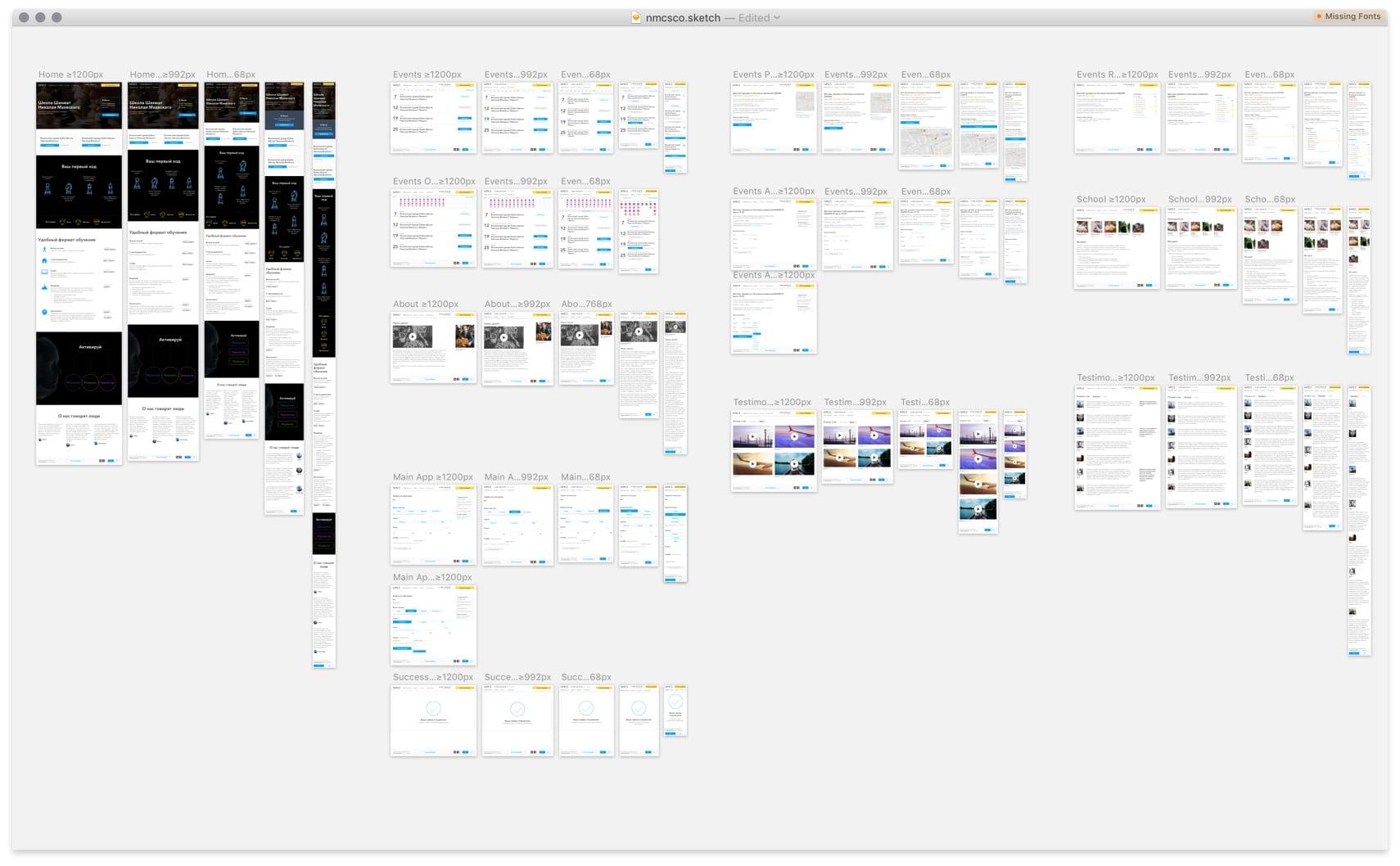 nmcs/i/screen-13
