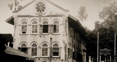 heritage 1961