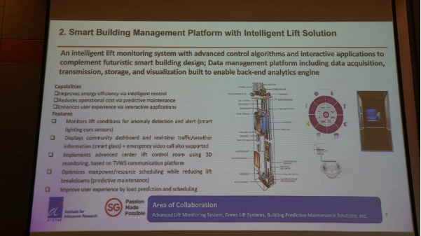 ai leader forum slide