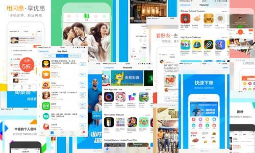 Five Rules Of App Localization In China: Money, Dating And App Store