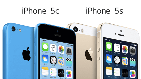 Iphone5c iphon5s