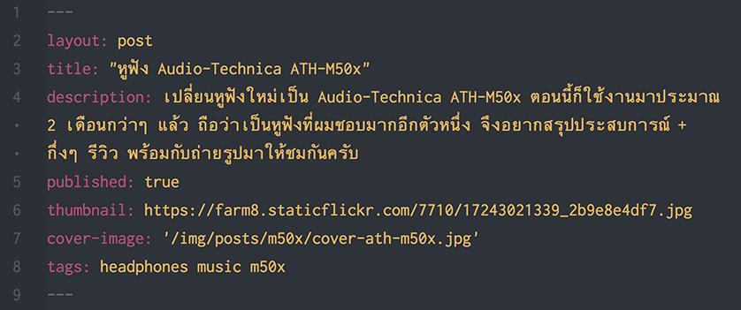 ภาษาไทยใน Atom