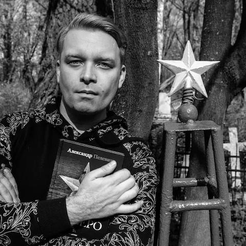 Фото Александра Пелевина с его личной страницы во «Вконтакте». Ссылка: vk.com/comrade_wolgast