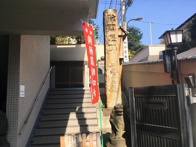 霊廟への階段