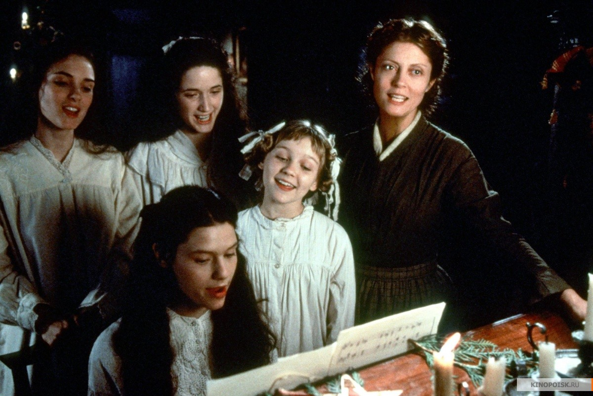 «Маленькие женщины» Джиллиан Армстронг, 1994