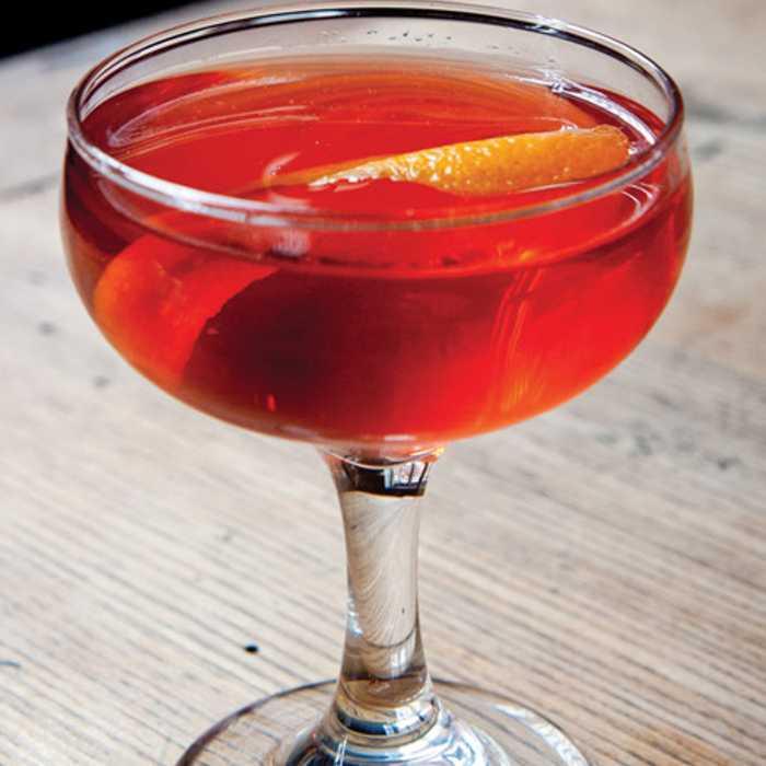 Port Wine Cocktail Cocktail