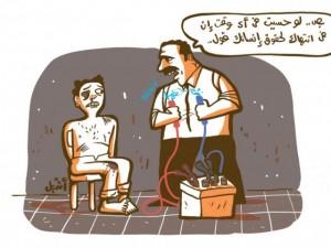 Cartoon-3