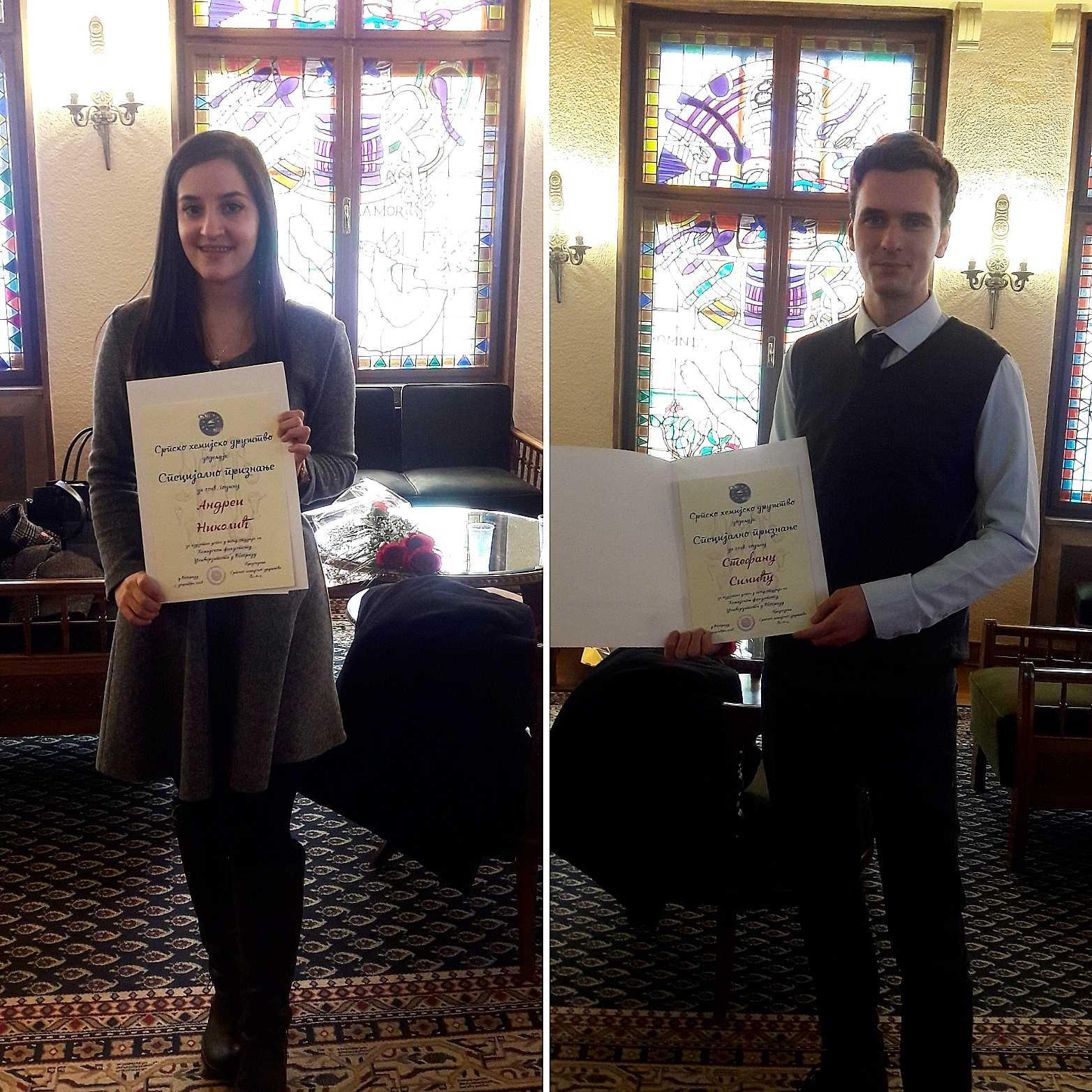 Andrea (left) and Stefan (right) with their awards after the ceremony