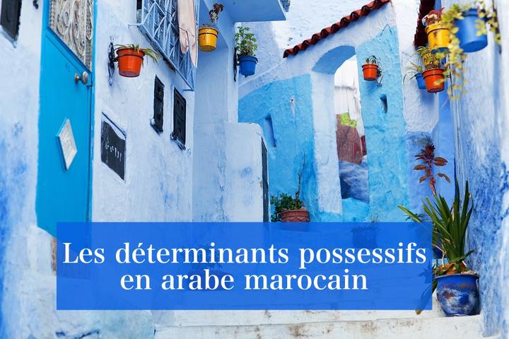 Les déterminants possessifs en arabe marocain