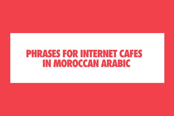 Phrases for Internet cafes in Moroccan Arabic