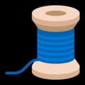 Use threads